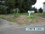 福井県吉田郡永平寺町松岡吉野堺13字三ツ谷12番 土地 物件写真