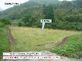 長崎県東彼杵郡川棚町猪乗川内郷947番1 土地 物件写真
