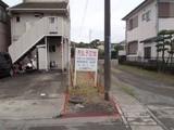 静岡県静岡市清水区岡町611番1外1筆 土地 物件写真