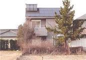 愛知県高浜市二池町四丁目211番地10 戸建て 物件写真