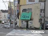 静岡県沼津市添地町97番地 戸建て 物件写真