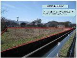 富山県富山市上大久保字下水花割2538番1 土地 物件写真
