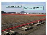 福井県福井市角原町2字平島9番1 土地 物件写真