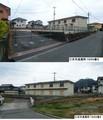 広島県三次市畠敷町1669番5 戸建て 物件写真