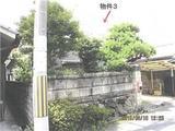 奈良県橿原市石原田町300番地7 戸建て 物件写真