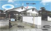 栃木県宇都宮市駒生二丁目685番地4 戸建て 物件写真