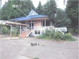 栃木県那須郡那須町大字高久乙字伊藤台3744番地3 戸建て 物件写真