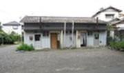 静岡県静岡市清水区三保字羽衣脇1330番3 戸建て 物件写真