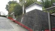 岡山県津山市川崎字円着寺1324番2ほか3筆 土地 物件写真