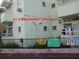 千葉県松戸市古ケ崎827番地3 土地 物件写真