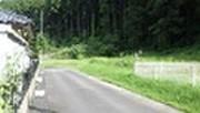 茨城県東茨城郡城里町大字那珂西字新宿坂下3094番14 土地 物件写真