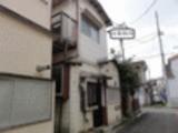 埼玉県入間郡毛呂山町若山一丁目55番2 戸建て 物件写真