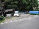 静岡県静岡市葵区平山字細野29番1 土地 物件写真
