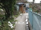 神奈川県横須賀市汐入町5-17-8 土地 物件写真