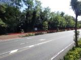 愛知県知多郡東浦町大字森岡字源吾山17番17外1筆 土地 物件写真