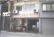 京都府福知山市字上新39番地4、39番地8 戸建て 物件写真