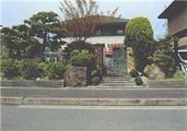 愛知県尾張旭市印場元町四丁目5番地14 戸建て 物件写真