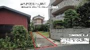 愛媛県今治市片山3丁目2-11 土地 物件写真