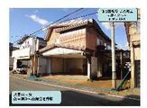 秋田県湯沢市清水町三丁目2番37号 戸建て 物件写真
