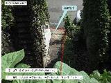 福岡県福岡市中央区小笹三丁目二十一区231番8 土地 物件写真