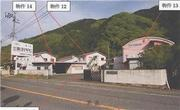 広島県府中市阿字町字葛間沖1664番地1 戸建て 物件写真