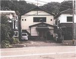 和歌山県海南市幡川字雨守25番地1 戸建て 物件写真