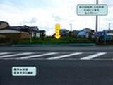 宮城県遠田郡美里町北浦字道祖神前3付近 土地 物件写真