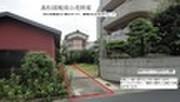 愛媛県今治市片山三丁目168番4 土地 物件写真
