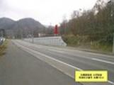 北海道札幌市西区福井489番8、489番19 土地 物件写真