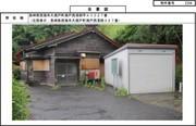 長崎県西海市大瀬戸町瀬戸西濱郷字エリ327番 戸建て 物件写真