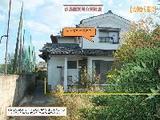 岡山県総社市井手字小沼558番 土地 物件写真