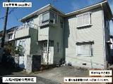 広島県安芸郡熊野町萩原8丁目11-10 戸建て 物件写真
