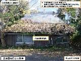 岡山県総社市中原字北原987番1 土地 物件写真
