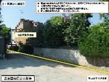 岡山県総社市中原字北原987番2 土地 物件写真