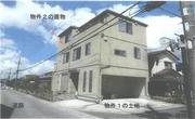 栃木県宇都宮市竹林町字道通194番地2 戸建て 物件写真
