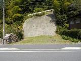 千葉県いすみ市岬町鴨根字扇田1254番2 土地 物件写真