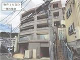 神奈川県横浜市港北区日吉本町三丁目1650番地22、1650番地3 マンション 物件写真