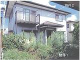 栃木県那須塩原市緑二丁目1149番地38 戸建て 物件写真