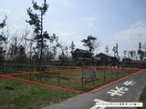 鳥取県米子市和田町字中屋敷東3436番32 土地 物件写真