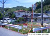 広島県尾道市因島三庄町字枇杷ノ木ケ内2505番3 土地 物件写真