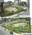 山口県光市花園二丁目25番1 土地 物件写真