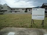 徳島県美馬市脇町大字脇町字北島1229番8 土地 物件写真
