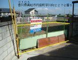 香川県高松市円座町字川向2272番5 土地 物件写真