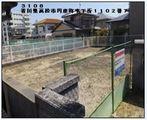 香川県高松市円座町字下所1102番7 土地 物件写真