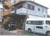 兵庫県西宮市芦原町57番 土地 物件写真