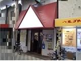 大阪府大阪市東成区大今里1丁目35番21号 戸建て 物件写真