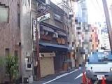 大阪府大阪市中央区西心斎橋2丁目4番12号 戸建て 物件写真