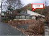 奈良県奈良市法蓮佐保山三丁目1583番3 土地 物件写真