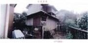 埼玉県入間市鍵山二丁目1070番1 戸建て 物件写真
