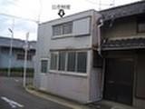 愛知県名古屋市中村区高道町三丁目92番地1 マンション 物件写真